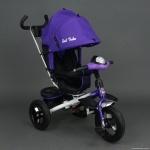 Детский Велосипед 3-х колёсный, фиолетовый