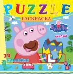 """Раскраска В5 """"Свинка Пеппа"""" 72 наклейки-пазла"""
