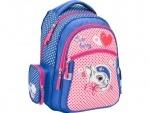 Рюкзак школьный 522 Cute Bunny