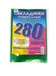 Обложки универсальные регулируемые №3/280