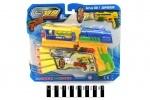 Пистолет игрушечный с дартсом