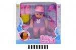 Кукла пупс-мальчик с аксессуарами