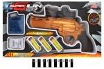 Пистолет игрушечный с водяными пулями