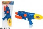 Водный пистолет с накачкой