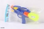 Игрушечный водяной пистолет 29см