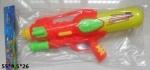 Игрушечное водяное оружи с накачкой