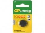 Батарейка GP дисковая Lithium Button Cell 3.0V