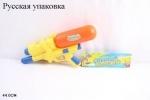 Водный игрушечный бластер с накачкой
