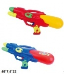 Детский водный пистолет с накачкой Water Gun
