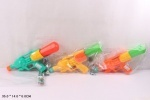 Водный детский пистолет в ассортименте