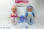 Кукла-пупс с горшком
