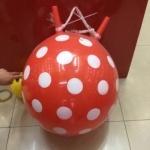 Мяч прыгун для фитнеса рожки 45 см