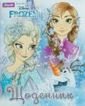 """Дневник школьный интегральный (укр.) """"Frozen"""""""