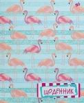 """Дневник школьный интегральный (укр.) """"Pink flamingo"""""""
