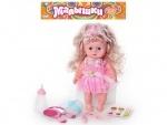 Кукла ароматизированная с аксессуарами