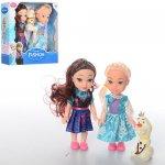 Набор кукол Frozen