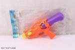 Игрушечное водяное оружие 28см