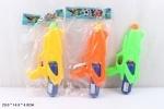 Игрушечное водяное оружие 29см