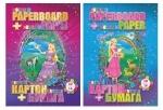"Картон двухстронний + бумага ""Princess world"""