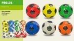 Мяч фомовый, 4 цвета, 10 см