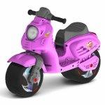 Скутер детский, розовый