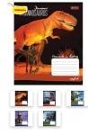 Тетрадь в линию А5/12 Dinosaurus