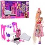 Игровой набор мебели для кукол