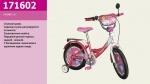 """Детский 2-х колесный велосипед 16"""" """"Frends"""""""