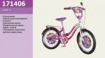 Детский велосипед 2-х колесный 14'', фиолетовый