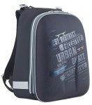 Рюкзак школьный каркасный Skate