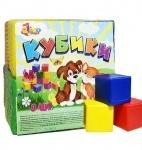 Кубики детские 8шт Цветные