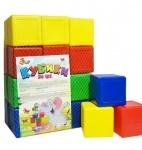 Кубики 24шт Цветные