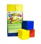 Кубики 16шт Цветные