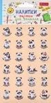 """Набор наклеек-оценок """"Панда"""""""