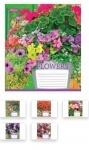 Тетрадь в клетку А5/18 Flowers bouquet