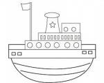 """Холст с контуром """"Лодка"""""""