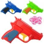 Пистолет игрушечный на дисках