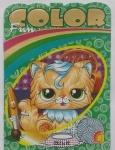 Детское творчество Fun color Котёнок (Рус)