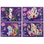 Альбом для рисования My Little Pony 24 листа