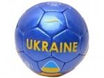 Мяч футбольный UKRAINE MULTI