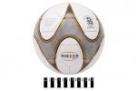 """Мяч футбольный """"Soccer City"""""""