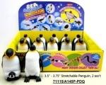 Пингвин - тянучка Гонконг