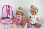 """Кукла детская """"Isabella"""""""