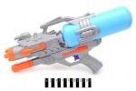 Мощный Водный пистолет