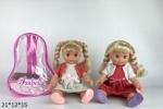 """Кукла детская """"Isabella"""" с боллеро"""