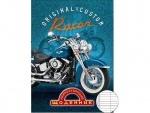 """Щоденник учнівський """"Найрозумніший"""" Мотоцикл Ямаха"""
