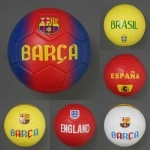 Мяч футбольный, матовый