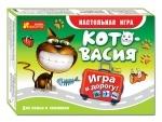 """Игра настольная """"Котовасия"""" (дорожная)"""