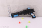 Игрушечный пистолет с шариками