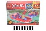 Конструктор Ninja на катере